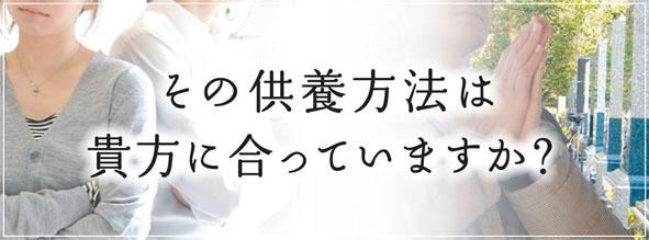 kuyou_01_F
